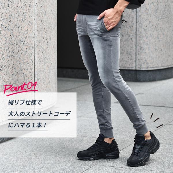 ジョガーパンツ メンズ デニム スウェットパンツ スウェット スウェットデニム カットデニム スリム ジョガー パンツ 大きいサイズ 小さいサイズ|evergreen92|06