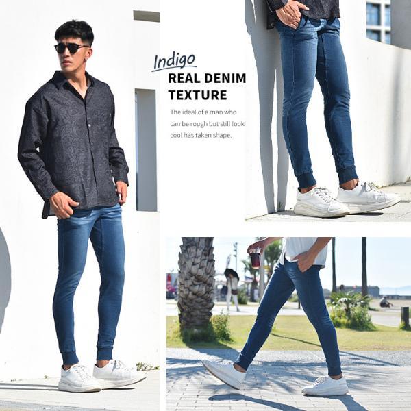 ジョガーパンツ メンズ デニム スウェットパンツ スウェット スウェットデニム カットデニム スリム ジョガー パンツ 大きいサイズ 小さいサイズ|evergreen92|09