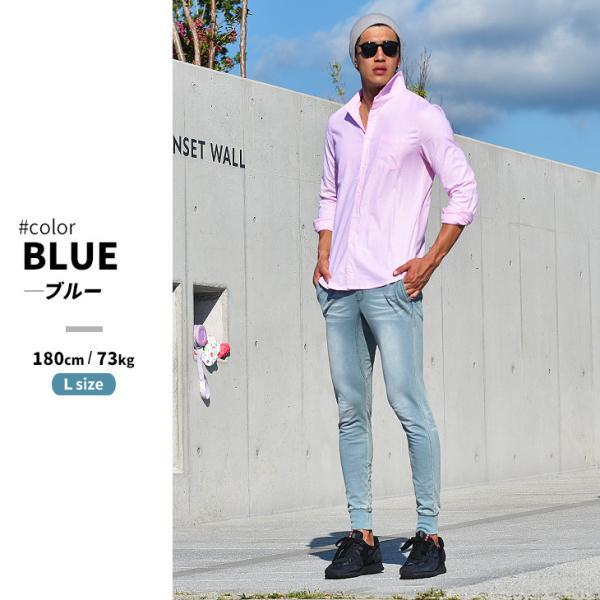 ジョガーパンツ メンズ デニム スウェットパンツ スウェット スウェットデニム カットデニム スリム ジョガー パンツ 大きいサイズ 小さいサイズ|evergreen92|10