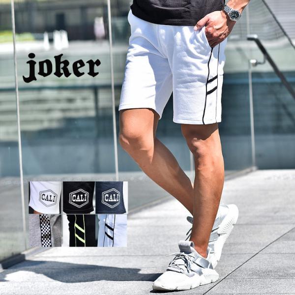 ハーフパンツ メンズ スウェット スウェットパンツ ショートパンツ 短パン ひざ下 膝上 大人 スポーツ 大きいサイズ LL XL  白|evergreen92