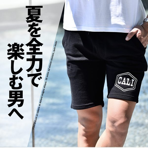 ハーフパンツ メンズ スウェット スウェットパンツ ショートパンツ 短パン ひざ下 膝上 大人 スポーツ 大きいサイズ LL XL  白|evergreen92|02