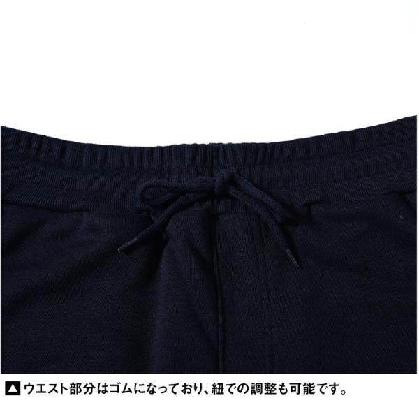 ハーフパンツ メンズ スウェット スウェットパンツ ショートパンツ 短パン ひざ下 膝上 大人 スポーツ 大きいサイズ LL XL  白|evergreen92|14