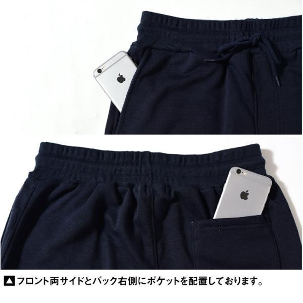 ハーフパンツ メンズ スウェット スウェットパンツ ショートパンツ 短パン ひざ下 膝上 大人 スポーツ 大きいサイズ LL XL  白|evergreen92|15