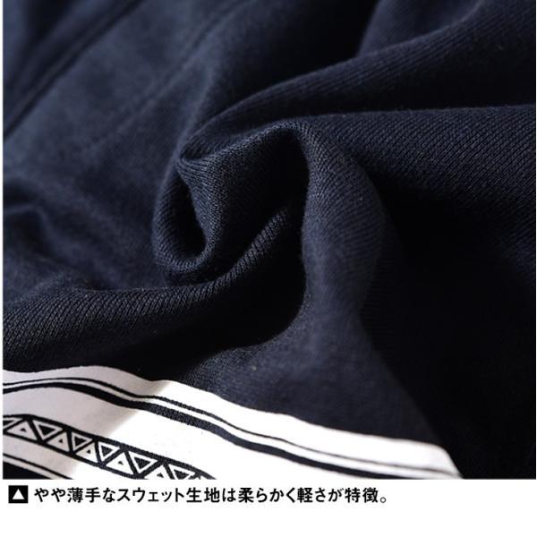 ハーフパンツ メンズ スウェット スウェットパンツ ショートパンツ 短パン ひざ下 膝上 大人 スポーツ 大きいサイズ LL XL  白|evergreen92|16
