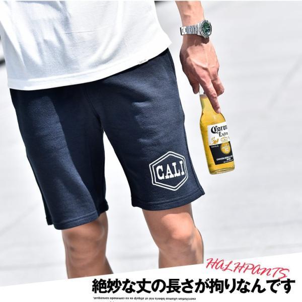 ハーフパンツ メンズ スウェット スウェットパンツ ショートパンツ 短パン ひざ下 膝上 大人 スポーツ 大きいサイズ LL XL  白|evergreen92|04
