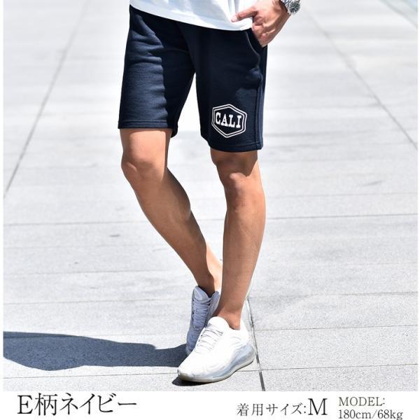 ハーフパンツ メンズ スウェット スウェットパンツ ショートパンツ 短パン ひざ下 膝上 大人 スポーツ 大きいサイズ LL XL  白|evergreen92|05
