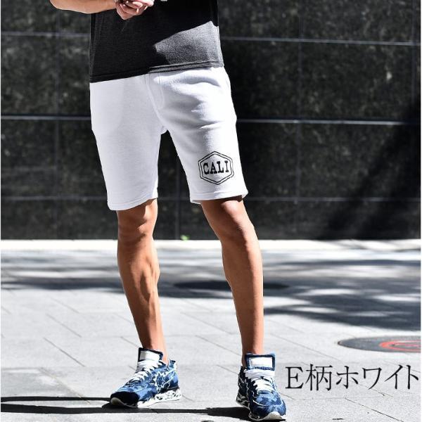 ハーフパンツ メンズ スウェット スウェットパンツ ショートパンツ 短パン ひざ下 膝上 大人 スポーツ 大きいサイズ LL XL  白|evergreen92|07