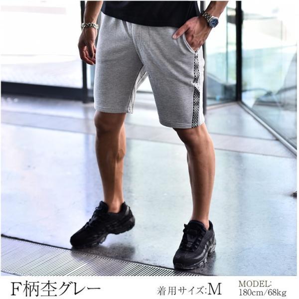 ハーフパンツ メンズ スウェット スウェットパンツ ショートパンツ 短パン ひざ下 膝上 大人 スポーツ 大きいサイズ LL XL  白|evergreen92|08