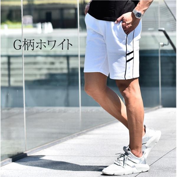 ハーフパンツ メンズ スウェット スウェットパンツ ショートパンツ 短パン ひざ下 膝上 大人 スポーツ 大きいサイズ LL XL  白|evergreen92|10