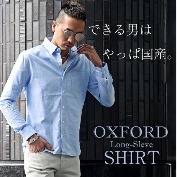 シャツ メンズ 長袖シャツ 長袖 メンズシャツ ワイシャツ Yシャツ コットンシャツ ストレッチ物服 メンズファッション|evergreen92|02