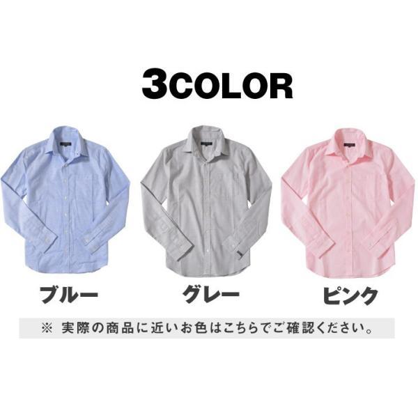 シャツ メンズ 長袖シャツ 長袖 メンズシャツ ワイシャツ Yシャツ コットンシャツ ストレッチ物服 メンズファッション|evergreen92|17