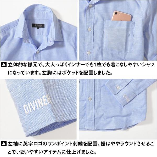 シャツ メンズ 長袖シャツ 長袖 メンズシャツ ワイシャツ Yシャツ コットンシャツ ストレッチ物服 メンズファッション|evergreen92|18