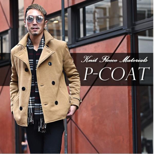 【在庫限り】 コート メンズ Pコート ジャケット ピーコート ニット フリース ニットジャケット ニットフリース|evergreen92|12