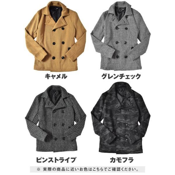 【在庫限り】 コート メンズ Pコート ジャケット ピーコート ニット フリース ニットジャケット ニットフリース|evergreen92|21