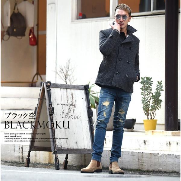 【在庫限り】 コート メンズ Pコート ジャケット ピーコート ニット フリース ニットジャケット ニットフリース|evergreen92|06