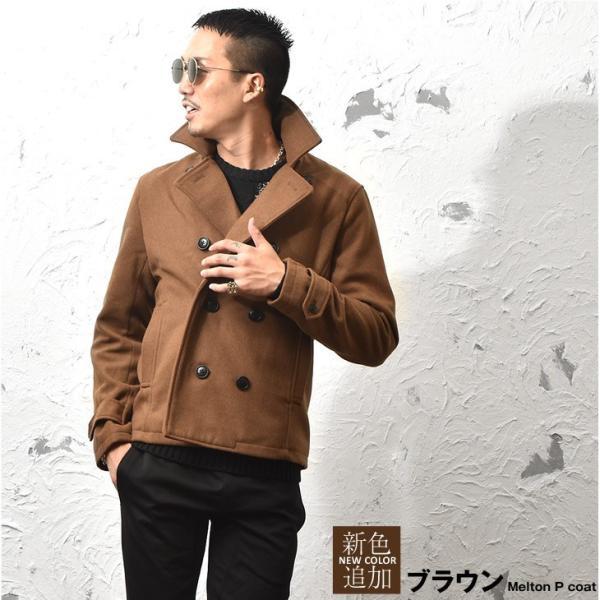 ピーコート Pコート メンズ コート ジャケット アウター ウール ウールコート 黒 ブラック 学生 かっこいい 美シルエット|evergreen92|11