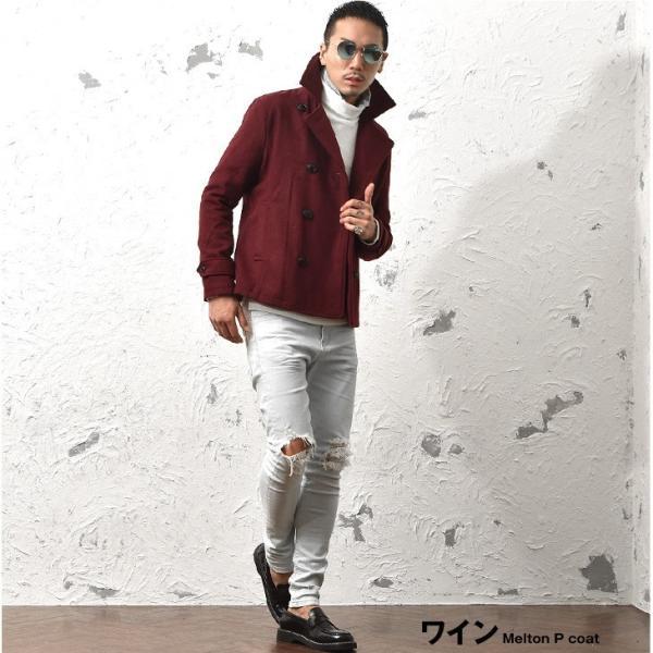 ピーコート Pコート メンズ コート ジャケット アウター ウール ウールコート 黒 ブラック 学生 かっこいい 美シルエット|evergreen92|12