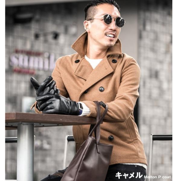 ピーコート Pコート メンズ コート ジャケット アウター ウール ウールコート 黒 ブラック 学生 かっこいい 美シルエット|evergreen92|14