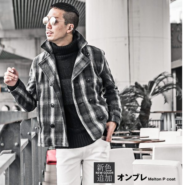 ピーコート Pコート メンズ コート ジャケット アウター ウール ウールコート 黒 ブラック 学生 かっこいい 美シルエット|evergreen92|15