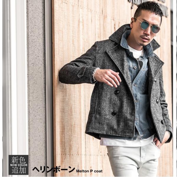 ピーコート Pコート メンズ コート ジャケット アウター ウール ウールコート 黒 ブラック 学生 かっこいい 美シルエット|evergreen92|16