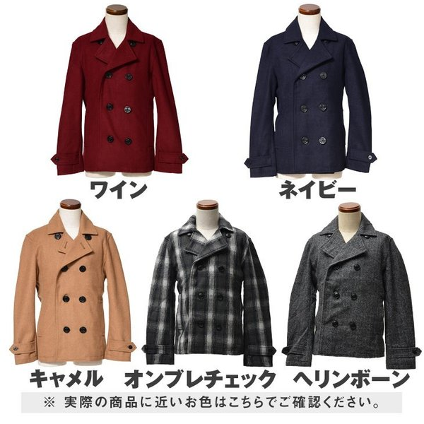 ピーコート Pコート メンズ コート ジャケット アウター ウール ウールコート 黒 ブラック 学生 かっこいい 美シルエット|evergreen92|20