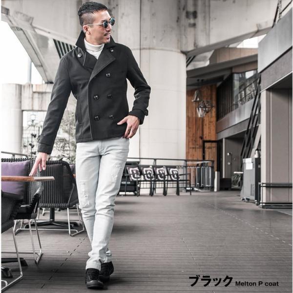 ピーコート Pコート メンズ コート ジャケット アウター ウール ウールコート 黒 ブラック 学生 かっこいい 美シルエット|evergreen92|08