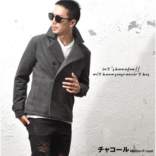 ピーコート Pコート メンズ コート ジャケット アウター ウール ウールコート 黒 ブラック 学生 かっこいい 美シルエット|evergreen92|09