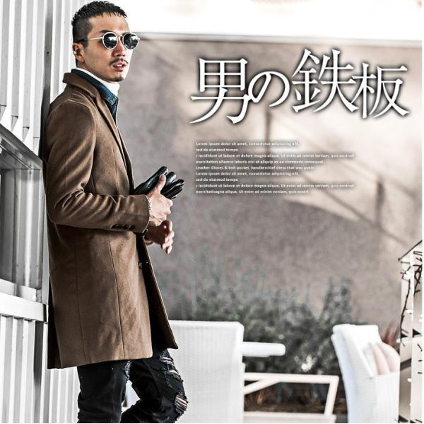 チェスターコート メンズ コート ジャケット ウール ウールコート ロングコート ステンカラーコート グレンチェック 黒 ブラック|evergreen92|02