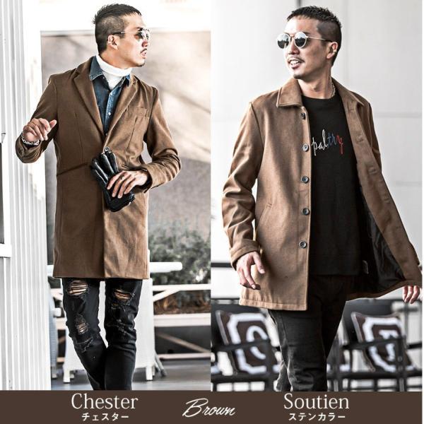 チェスターコート メンズ コート ジャケット ウール ウールコート ロングコート ステンカラーコート グレンチェック 黒 ブラック|evergreen92|13