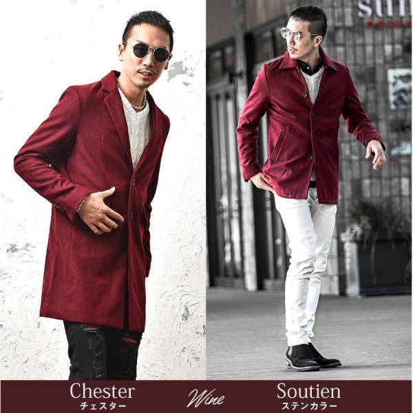 チェスターコート メンズ コート ジャケット ウール ウールコート ロングコート ステンカラーコート グレンチェック 黒 ブラック|evergreen92|15