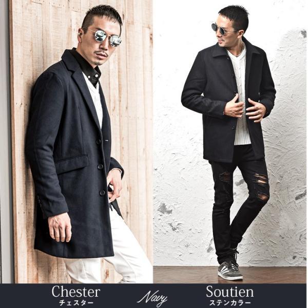 チェスターコート メンズ コート ジャケット ウール ウールコート ロングコート ステンカラーコート グレンチェック 黒 ブラック|evergreen92|17