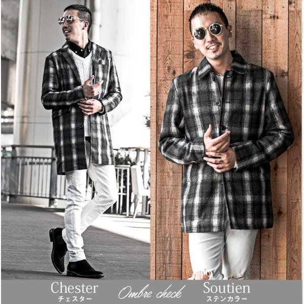 チェスターコート メンズ コート ジャケット ウール ウールコート ロングコート ステンカラーコート グレンチェック 黒 ブラック|evergreen92|20