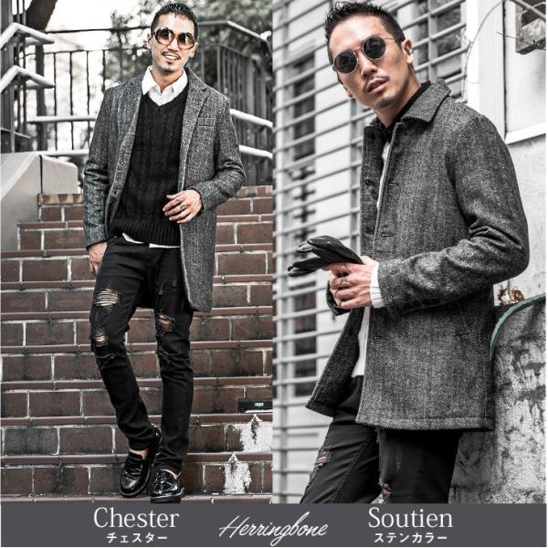 チェスターコート メンズ コート ジャケット ウール ウールコート ロングコート ステンカラーコート グレンチェック 黒 ブラック|evergreen92|21
