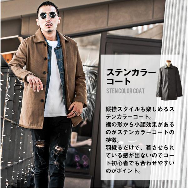 チェスターコート メンズ コート ジャケット ウール ウールコート ロングコート ステンカラーコート グレンチェック 黒 ブラック|evergreen92|05