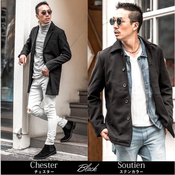 チェスターコート メンズ コート ジャケット ウール ウールコート ロングコート ステンカラーコート グレンチェック 黒 ブラック|evergreen92|07