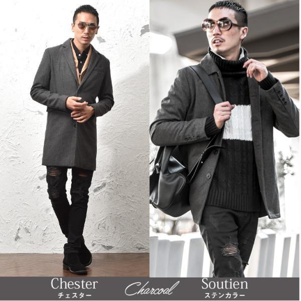 チェスターコート メンズ コート ジャケット ウール ウールコート ロングコート ステンカラーコート グレンチェック 黒 ブラック|evergreen92|09