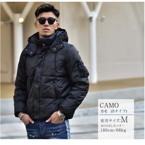 ジャケット 中綿ジャケット メンズ ジャケット ブルゾン コート アウター S LL XL 防寒 秋 冬 送料無料|evergreen92|13