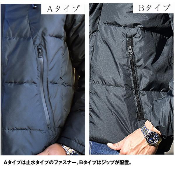 ジャケット 中綿ジャケット メンズ ジャケット ブルゾン コート アウター S LL XL 防寒 秋 冬 送料無料|evergreen92|19