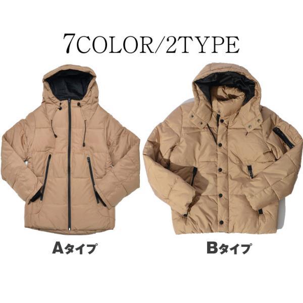 ジャケット 中綿ジャケット メンズ ジャケット ブルゾン コート アウター S LL XL 防寒 秋 冬 送料無料|evergreen92|20