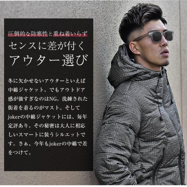 ジャケット 中綿ジャケット メンズ ジャケット ブルゾン コート アウター S LL XL 防寒 秋 冬 送料無料|evergreen92|03