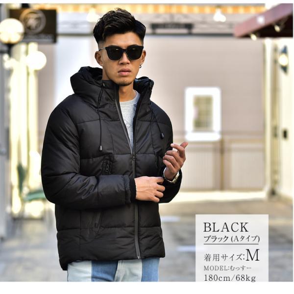 ジャケット 中綿ジャケット メンズ ジャケット ブルゾン コート アウター S LL XL 防寒 秋 冬 送料無料|evergreen92|05