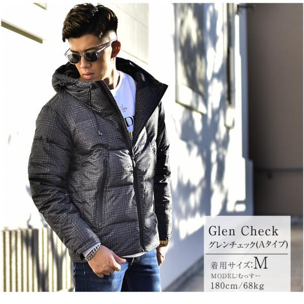 ジャケット 中綿ジャケット メンズ ジャケット ブルゾン コート アウター S LL XL 防寒 秋 冬 送料無料|evergreen92|06