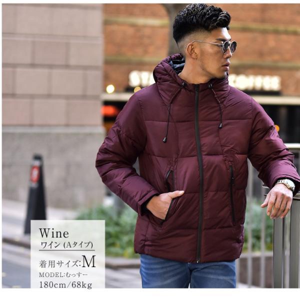 ジャケット 中綿ジャケット メンズ ジャケット ブルゾン コート アウター S LL XL 防寒 秋 冬 送料無料|evergreen92|07