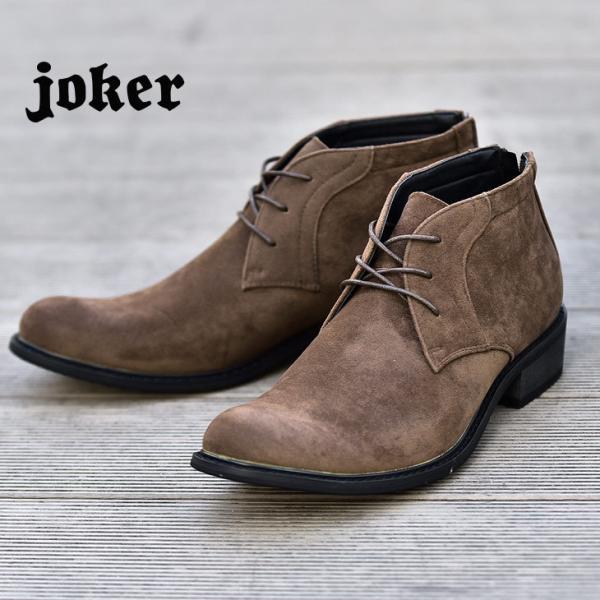 メンズ ブーツ メンズブーツ チャッカブーツ ショートブーツ シューズ 靴 ブラウン ブラック 茶色 黒 オラオラ系 BITTER bitter系|evergreen92