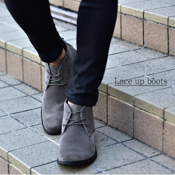 メンズ ブーツ メンズブーツ チャッカブーツ ショートブーツ シューズ 靴 ブラウン ブラック 茶色 黒 オラオラ系 BITTER bitter系|evergreen92|02