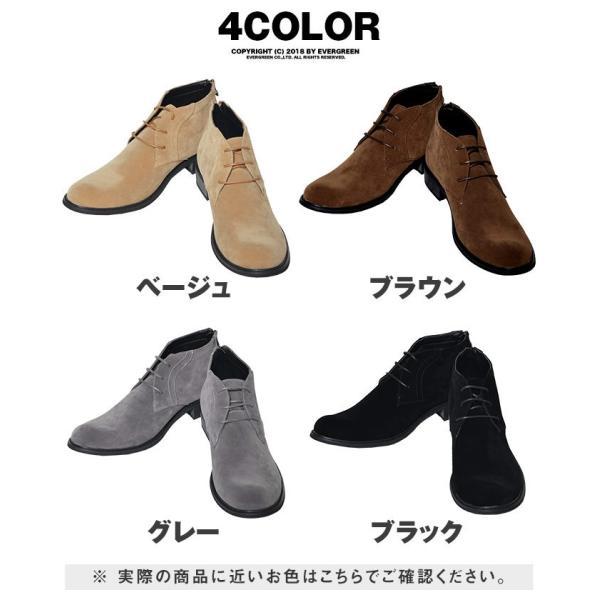 メンズ ブーツ メンズブーツ チャッカブーツ ショートブーツ シューズ 靴 ブラウン ブラック 茶色 黒 オラオラ系 BITTER bitter系|evergreen92|14