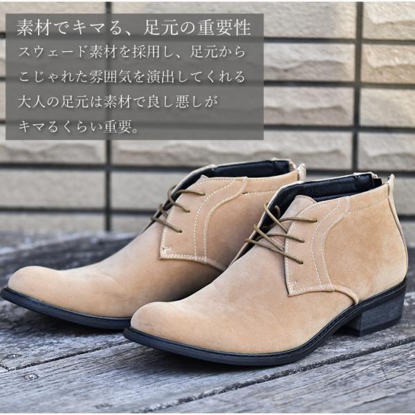 メンズ ブーツ メンズブーツ チャッカブーツ ショートブーツ シューズ 靴 ブラウン ブラック 茶色 黒 オラオラ系 BITTER bitter系|evergreen92|03