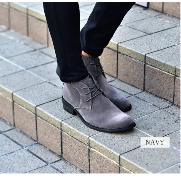 メンズ ブーツ メンズブーツ チャッカブーツ ショートブーツ シューズ 靴 ブラウン ブラック 茶色 黒 オラオラ系 BITTER bitter系|evergreen92|05