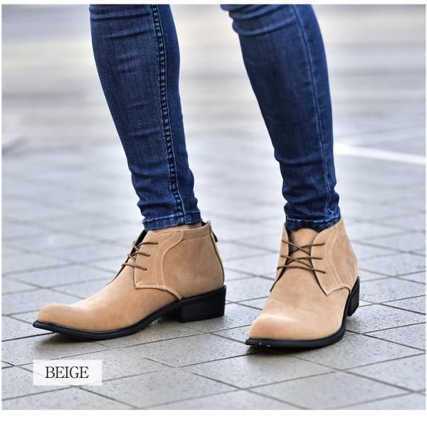 メンズ ブーツ メンズブーツ チャッカブーツ ショートブーツ シューズ 靴 ブラウン ブラック 茶色 黒 オラオラ系 BITTER bitter系|evergreen92|07