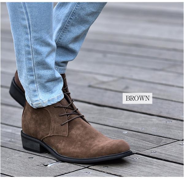 メンズ ブーツ メンズブーツ チャッカブーツ ショートブーツ シューズ 靴 ブラウン ブラック 茶色 黒 オラオラ系 BITTER bitter系|evergreen92|09